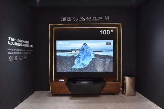 海信电视:ULED、OLED和激光电视三驾马车联合出击